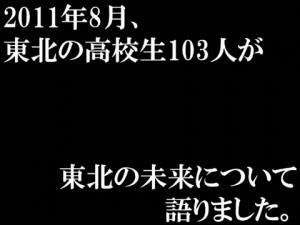 kizuna_highschool2011-youtubeflv_000002970