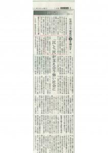 120103-nikkei