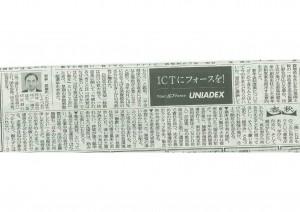 120123nikkei