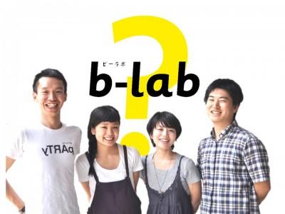 140902b-lab告知用